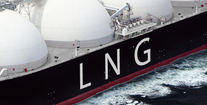 LNG -CNG